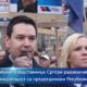 Natasa_Nemanja